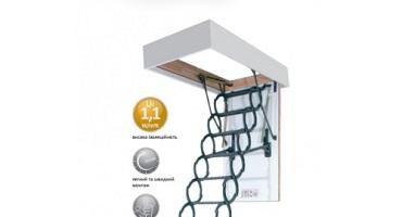 Чердачные лестницы LITESTEP